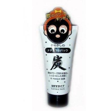 daiso charcoal mask