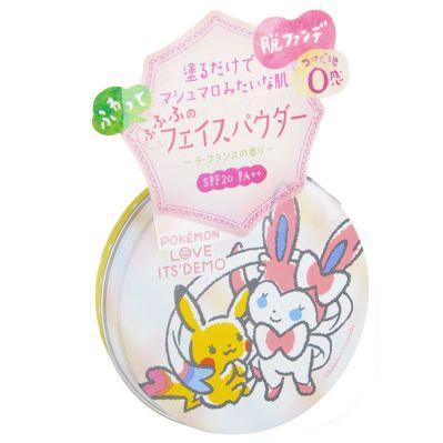 pokemon powder.jpg